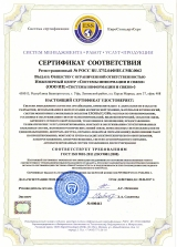 ISO-9001-2011